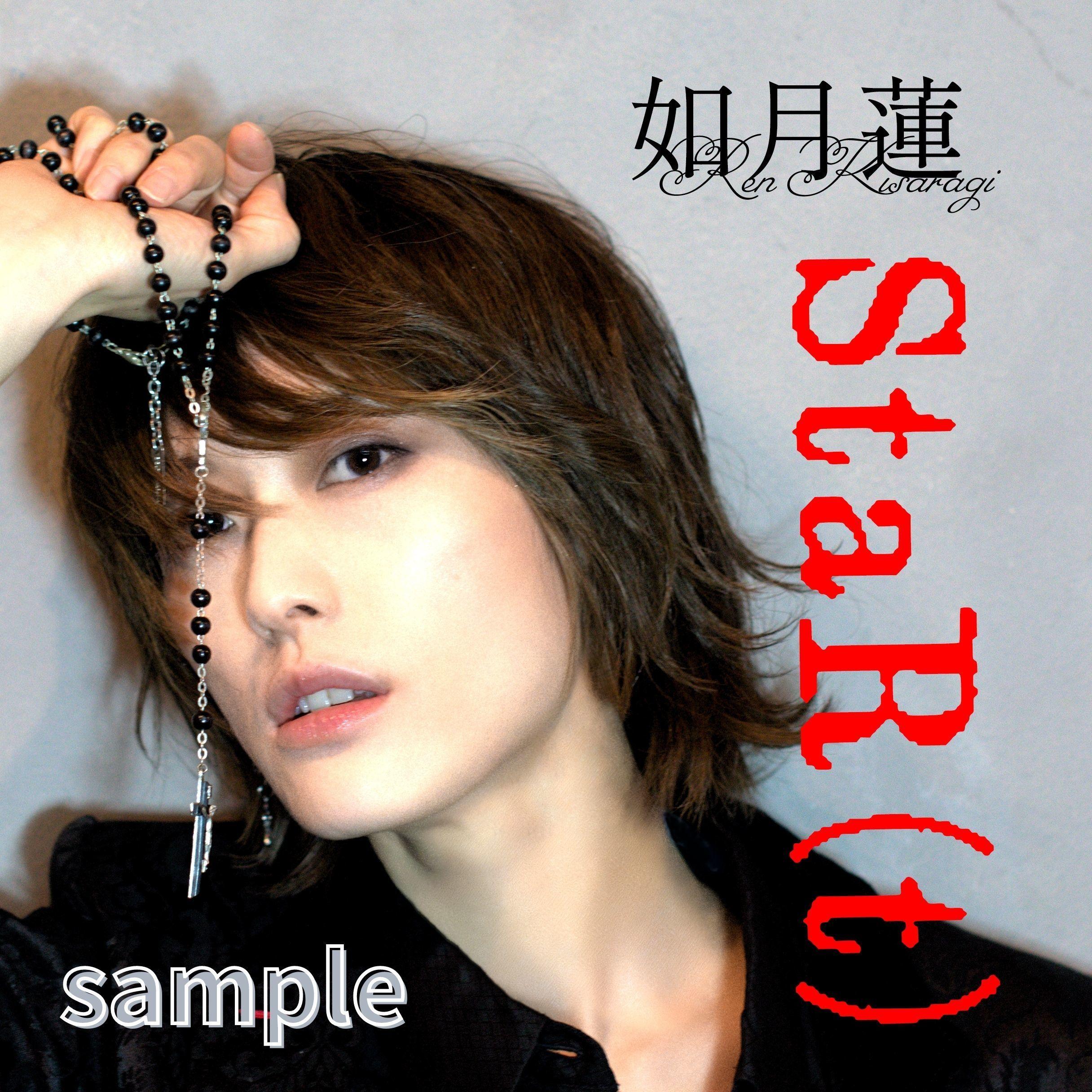 CD 『StaR(t)』& DVD『StaR(t)ミュージックビデオ』(2枚組)